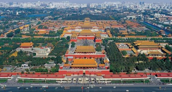 forbidden-city-over-view-beijing-china-1288484584